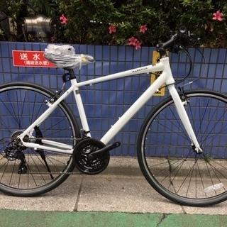 【アウトレット・クロスバイク】アサヒサイクル アーベルジュ700...