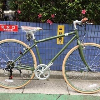 キャッシュレス決済5%還元【アウトレット・クロスバイク】アサヒサ...