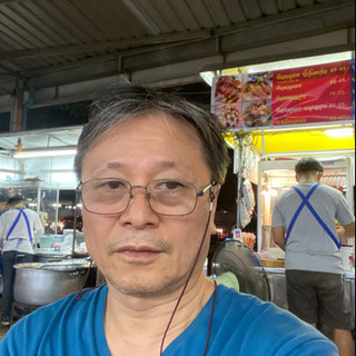 英語 タイ語 を一緒に勉強しませんか?