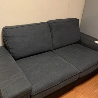 IKEA KIVIK ソファ