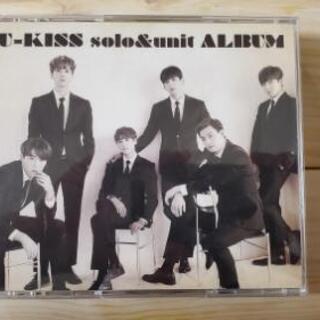 【値下げ】U-KISS solo&unit ALBUM【3枚組】