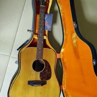 gibson ギブソンアコースティックギターJ50