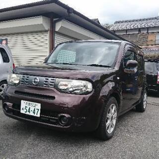 ♥️自動車税込み♥️日産キューブ 15X Mセレクション♥️車検...
