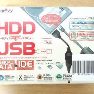 HDD-USB接続ケーブル Groovy UD-500SA
