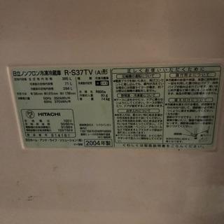 冷蔵庫 HITACHI