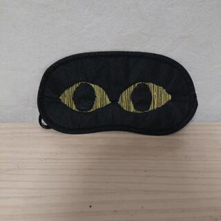 猫の眼アイマスク
