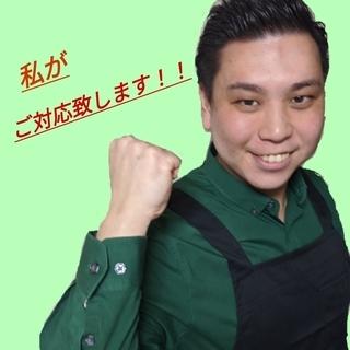 ★ジモティ購入品の搬送専用★ お任せください!!
