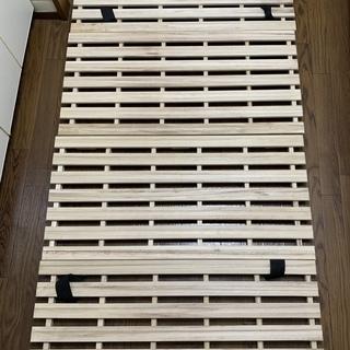 すのこベッド (折り畳み, 桐仕様)