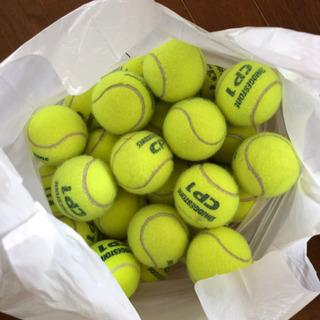 ①硬式テニスボール 中古 40球