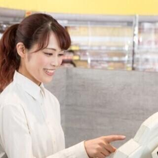 【日払い可】《サービスカウンター》車通勤OK★交通費全額支…