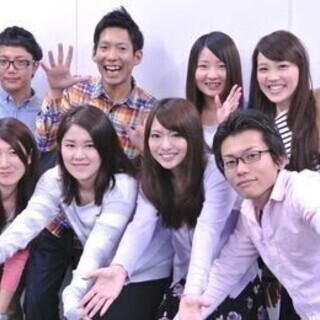 【南熊本】大手量販店 auコーナー 受付・販売スタッフ募集…