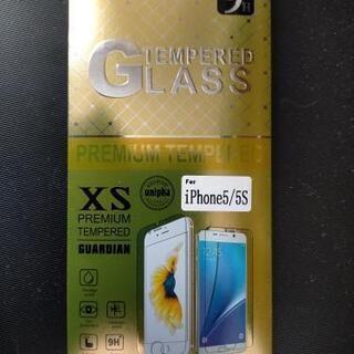 アイフォン5.5s.SE用ガラスフィルム