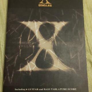 X JAPAN SINGLES 譜面