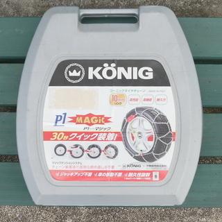 軽自動車用タイヤチェーン コーニック P1マジック PM-030