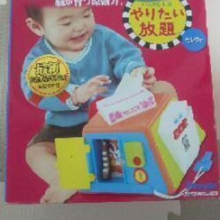 一歳いたずらやりたい放題 おもちゃ