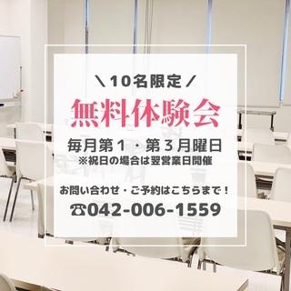 要予約制!☆★スマホ教室無料体験会開催★☆6/1、6/15  1...