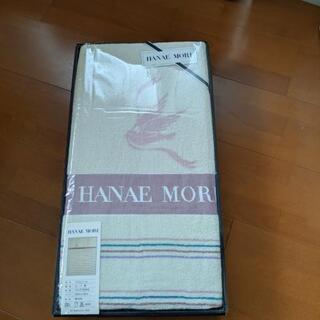 HANAE MORI タオルケット