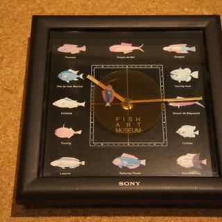 SONY 掛け時計 魚のデザイン 中古品