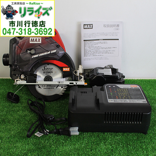 MAX/マックス PJ-CS53CDP-B/1850A 充…