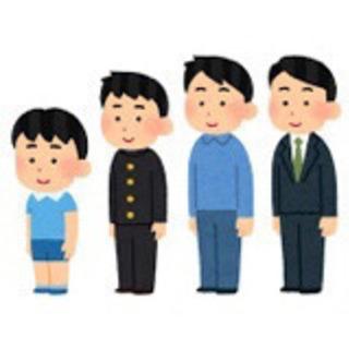 LINEグループ!!