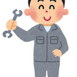 ※勤務場所固定 ○支給方法選択  ○住まい付 ○大阪中心に勤務