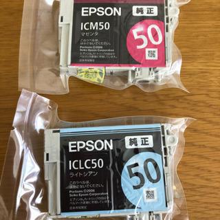 EPSON カートリッジ?