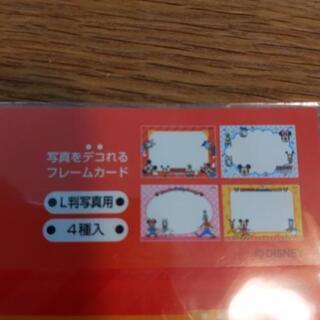 フォトフレームカード − 愛知県