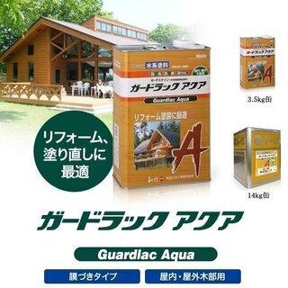 ガードラック アクア 3.5kg缶 木材保護塗料 水系塗料(メープル)