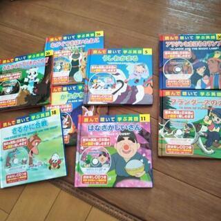 アニメ絵本 二カ国語CD付き! 8冊
