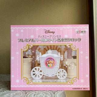 値下げ!Disney プリンセス  プレミアム パールホワイト ...
