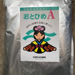 おとひめA    小売り    5g~      150円~