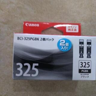 キャノン純正インク BCI-325PGBK 2個パック