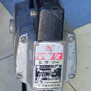 札幌 マキタ ジグソー 電動工具 ジャンク