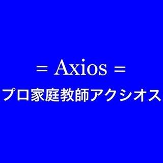 【愛知県】プロ家庭教師によるオンライン指導 (個人契約)⑫