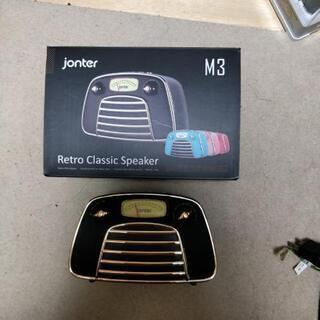 Bluetooth スピーカー ラジオ付