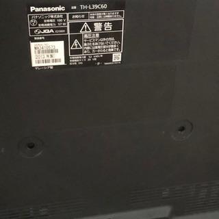 Panasonic 39インチ 液晶テレビ 液晶割れ