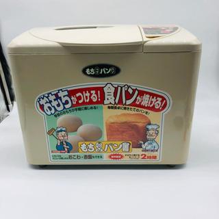 サンヨー SANYO SPM-MP1 ホームベーカリー 餅つき機...