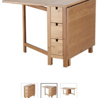 IKEA 伸長式ダイニングテーブル