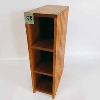 58 三段ボックス 収納 木製 レトロ 幅約16×奥行約32×高...