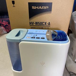 中古 SHARP加熱気化式加湿機 HV-W50CX 2008年製