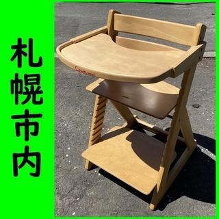 札幌市◆ すくすくチェア / テーブル付き ハイチェア ■ 幼児...