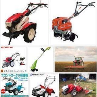 耕運機 トラクター 譲ってほしいです! 畑 田んぼ を本格的にや...