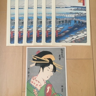 Sanrio グリーティングカード 7枚