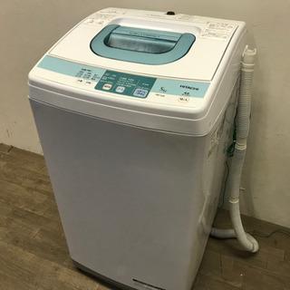 ☆043076 日立 5.0kg洗濯機 14年製☆