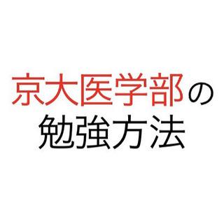 🚨子供の成績は親次第🚨