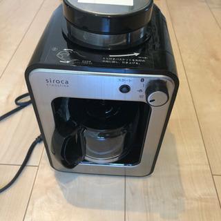 自動コーヒーマシン siroca SC-A121