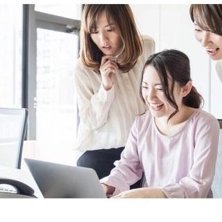 個人レッスン。英語の試験対策、ビジネス英語等をオンラインで学びましょう - 横浜市
