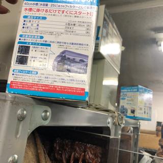 観賞魚のカンタン外掛け式フィルター 新品 25L(40cm…