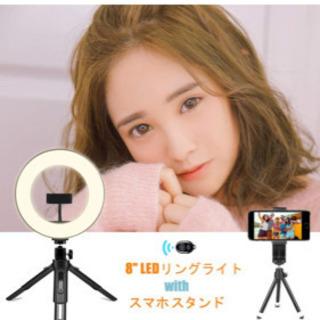 自撮りスタンド美肌LED照明リモコン付き 未使用