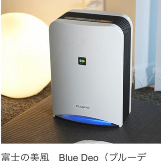 除菌消臭器/空気消臭除菌装置/BlueDeo/MC-S1/除菌/...